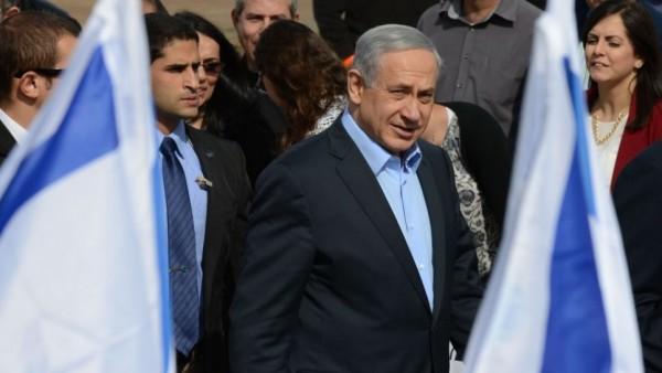 Benjamin Netanyahu (GPO)