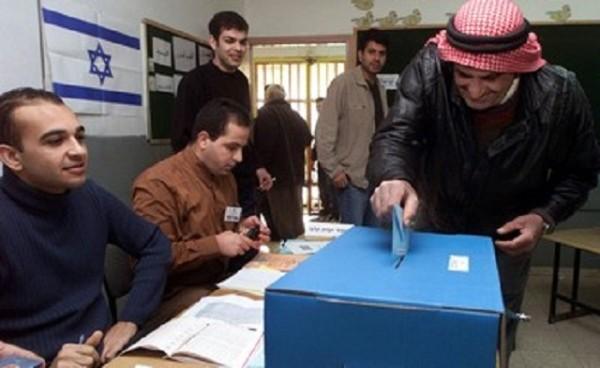 Israeli Arab votes in last general election