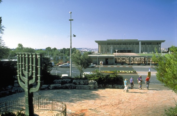 The Knesset, Israel's parliament