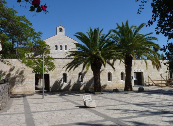 Church of the Multiplication in Israel