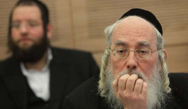 Yisrael Eichler