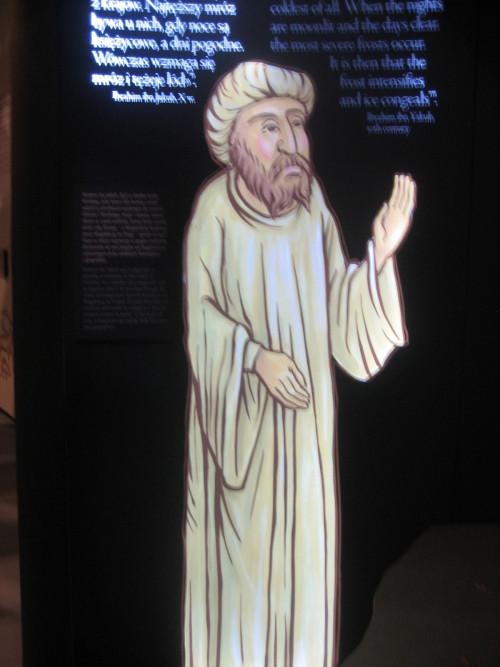 Ibrahim Ibn Yakub (Sheldon Kirshner photo)