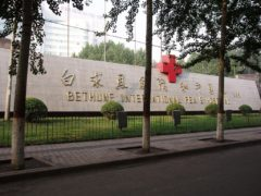 Norman Bethune Celebrated In Canada And China