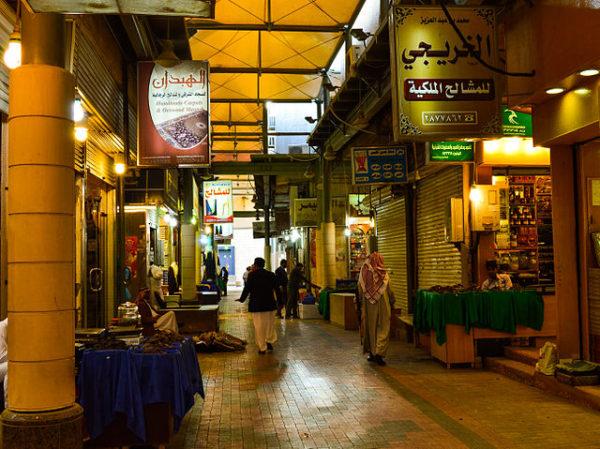 Market in Riyadh