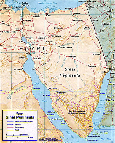 The Sinai Peninsula