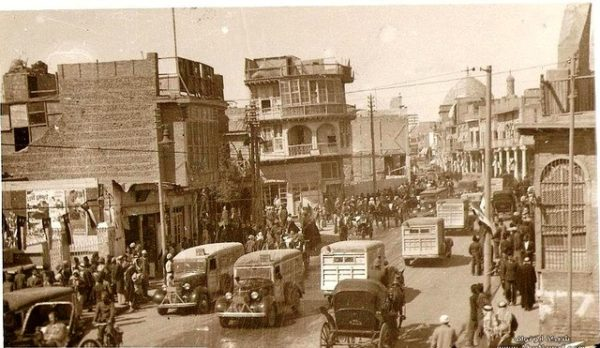 Baghdad before World War II