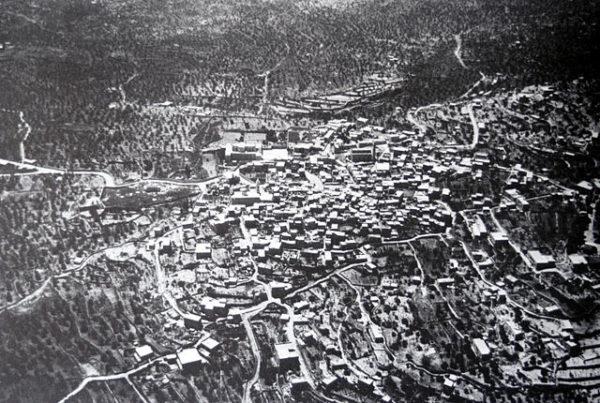 Beit Jalla during the British Mandate period