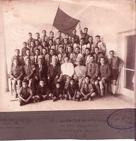 Maronite Christians in Haifa in 1939