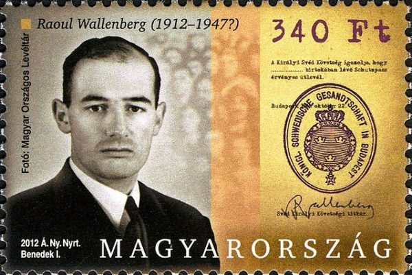 Hungary issued a stamp in Raoul Wallenberg's honor in 2012