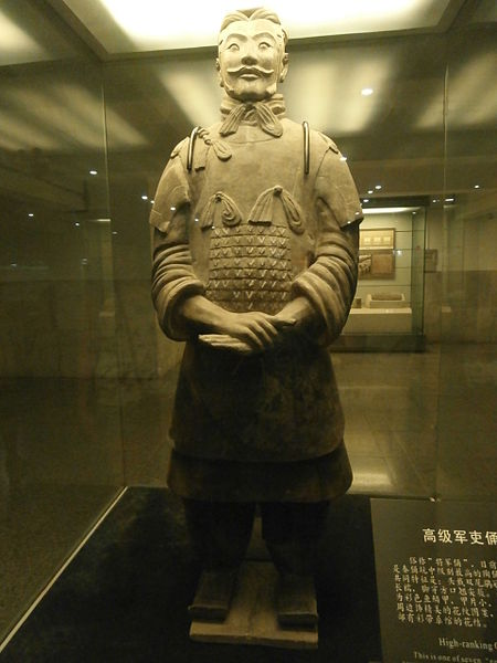 A Chinese emperor