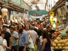 Israel's Largest Outdoor Market