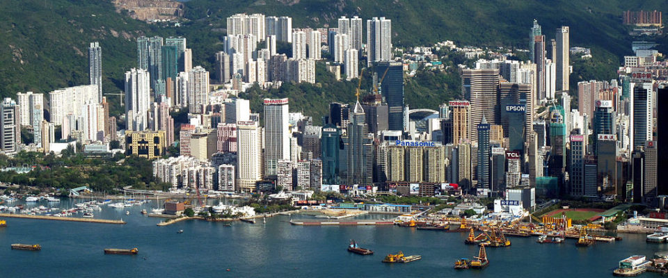 Hong Kong's Majestic Skyscrapers