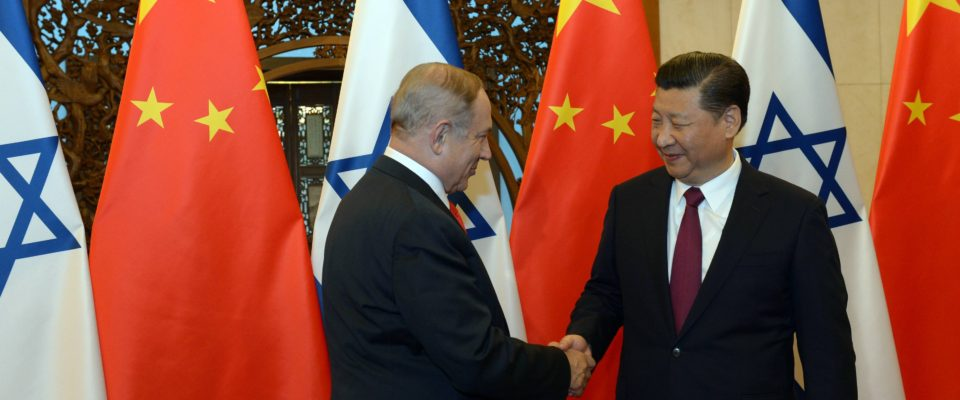 Chinese-Israeli Relations Blossoming