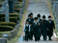 Menashe: First Yiddish Film In 70 Years