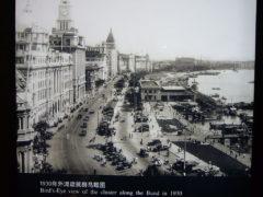 Exile Shanghai