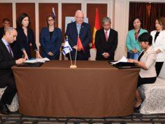 Israel Seeks Closer Ties With Vietnam