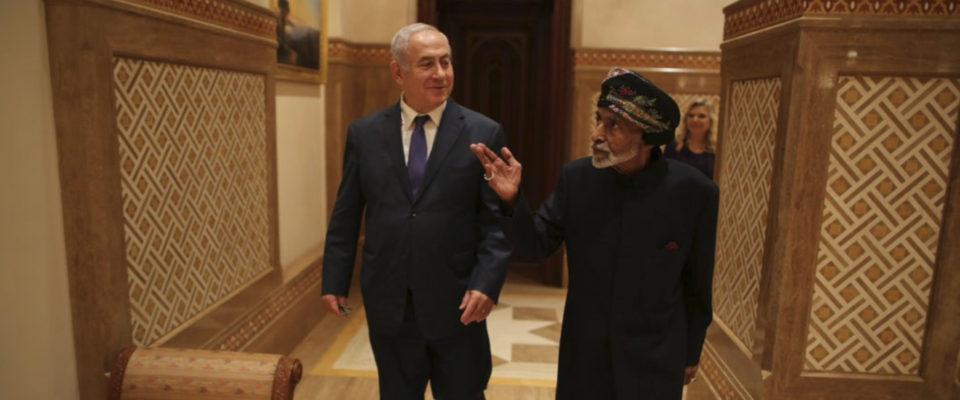 Israel Courts Gulf States And Saudi Arabia