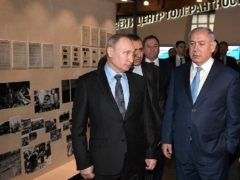 Israeli and Russian Interests Collide In Syria